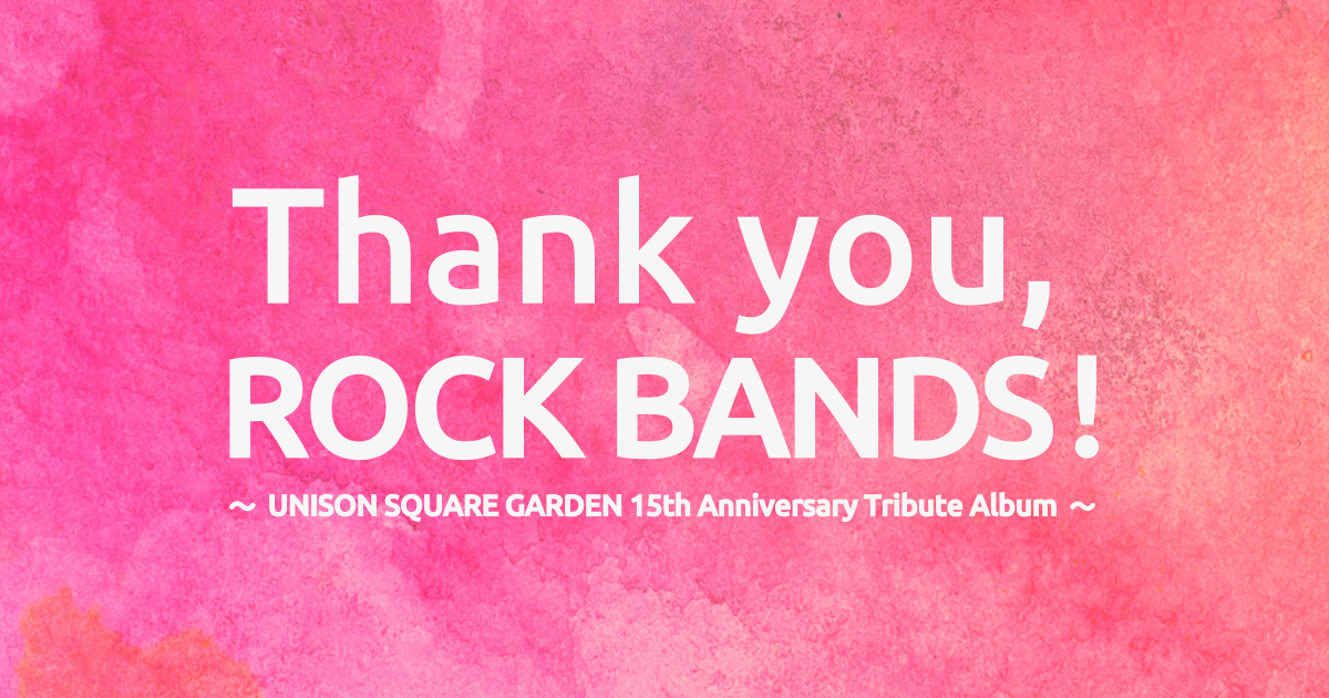 thank you rock bands